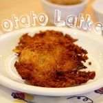 Julie's Vegan Potato Latkes