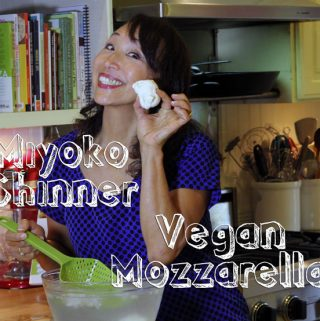 Miyoko Schinner's Vegan Mozzarella Cheese | Rosemary, Salt + Thyme