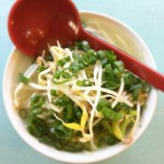 How To Make A Delicious And Healthy 5 Minute Vegan Ramen (and it's gluten-free too!)